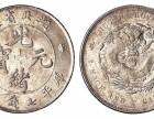 重庆巫山哪里可以免费鉴定出手古董钱币