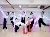 呼市海亮附近成人民族舞古典舞培训教学呼市能学民族舞