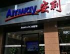 湛江坡头哪里有卖安利产品卖坡头附近安利店铺详细地址送货电话