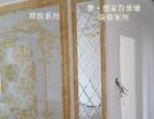 梦·想家专家装3D背景墙,彩装膜,集成吊顶,地板。