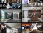 室内/景观设计