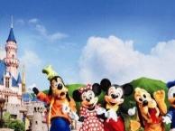 五一欢乐度假游去港澳玩三天两晚(海洋公园+迪士尼)双园游只需10