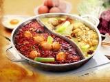 重庆特色火锅  哪里可以学习到正宗的重庆火锅