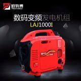 1000瓦移动便携汽油发电机 单相220V
