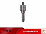 机械加工厂家DLLA144PN309汽车喷油嘴p型价格