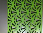 工装工程雕花铝单板厂家直销幕墙室内装饰镂空铝单板