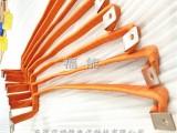 东莞福能专注汽车领域铜箔软连接铜排导电连接件品种丰富