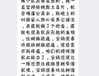 河北范围月嫂护士技能提升 石家庄琦玮催乳师长期招生 包学包会