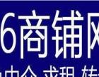 江东黄鹂小学正对面文具店低价转让