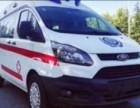 上海救护车出租费用一上海康佑公司120救护车跨省长短途出租