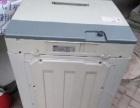 三洋7kg大容量全自动洗衣机转让如图。
