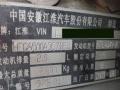 新乡汽车铭牌定做|出厂铭牌制作|汽车VIN码订制