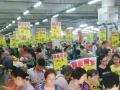 清货公司,超市清货公司,百货超市短期清货公司