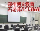 郑州专业电商培训学校,管城区政府指定淘宝培训学校