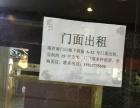 出租涪陵南门山地下商场旺铺~价格可协商