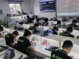 华宇万维手机维修专业培训机构 太原必看 安排就业