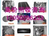 废单晶硅头尾回收/回收废单晶硅头尾多少钱一吨1505020633