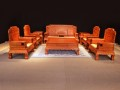 缅甸花梨沙发八件供货厂家