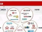 北京身边惠商务服务有限公司加盟 旅游/票务