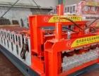 全自动C型钢机三层彩钢瓦机械设备各种型压瓦机现货