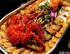 海鲜大咖烧烤火锅自助主题餐厅加盟 加盟电话多少
