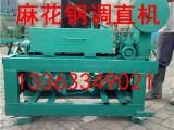 包塑丝调直机 包塑钢丝调直截断机 矫直机