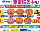 电信20M宽带+4K超清ITV,低至700元每年