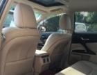 丰田锐志2013款 锐志 2.5V 自动 尊锐导航版 提速快操控