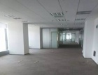 上海东盟大厦 精装写字楼 急租 28元/平 位置好