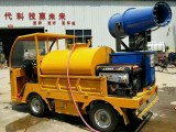 宁夏农用三轮洒水车价格小型电动洒水车价格