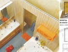 鑫铃2017特价款1315整体卫浴生产厂家整体浴室