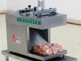 山东滨州大顺新东方小型 数控全自动PLC牛羊肉切片机 切块机