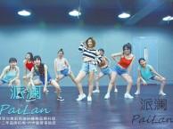 深圳流行舞培训班招生中