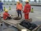高塍镇专业大型管道清淤工厂污水管道专业清理