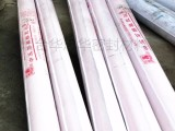 煙臺寬幅中高壓非石棉石棉橡膠板2米7 3米8煙臺威海青島濱州
