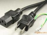 供应日本电源线PSE认证插头线日本两插7-15电源线