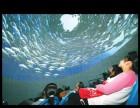球幕电影,北京高清球幕电影租赁,3D立体球幕影院出租出售