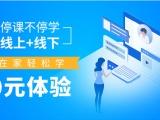 中考冲刺班在线一对一辅导北辰教育老师专业吗
