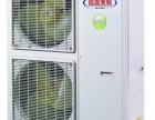 东莞市常平格力中央空调维修保养