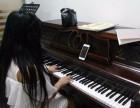 正恒国际广场,南铁找钢琴培训,一对一钢琴培训