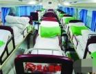 武汉到惠州汽车大巴客车司机电话15755182211宠物货物