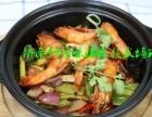 瓦香鸡米饭加盟特色餐饮项目空白市场,商机无限!快来围观