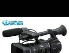 出售索尼Z5C高清摄像机
