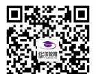 天津华尔教育,幼儿教学能力测试培训报名即将截止