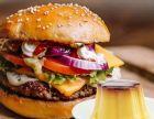 派乐汉堡仅万元送设备开店免费培训