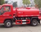 楚雄10吨消防车价格 10吨民用消防车 货到付款