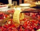 重庆老火锅分多少种辣重庆哪个区有专业培训学校培训价多少