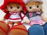 雅皮士婚庆新婚情侣娃娃公仔35cm 充填毛绒玩具多款混发