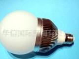 LED 球泡灯7*1W 外壳套件 (图)