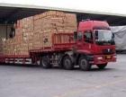 桂林至全国物流运输 货运专线 整车零担 价格实惠